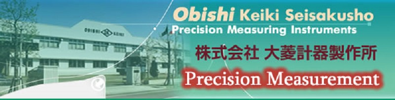 Obishi Keiki Seisakusho, in addition to standard products, we also undertake the design and manufacturing of large sized surface plates, automatic and semi-automatic measuring instruments. We design and manufacture according to your specifications.