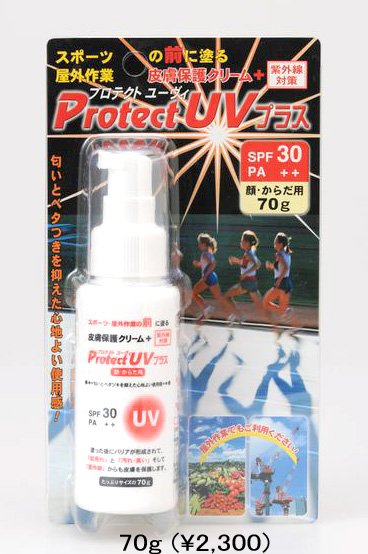 Protect UV+ With the global warming effect, skin troubles with UV rays are increasing. We expect the demand for Protect UV+ will also be increasing.