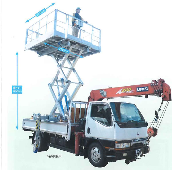 Work Deck Multi-purpose work platforms mounted on trucks for various high height works. Easily loaded unto trucks and dump trucks over 3 tons.
